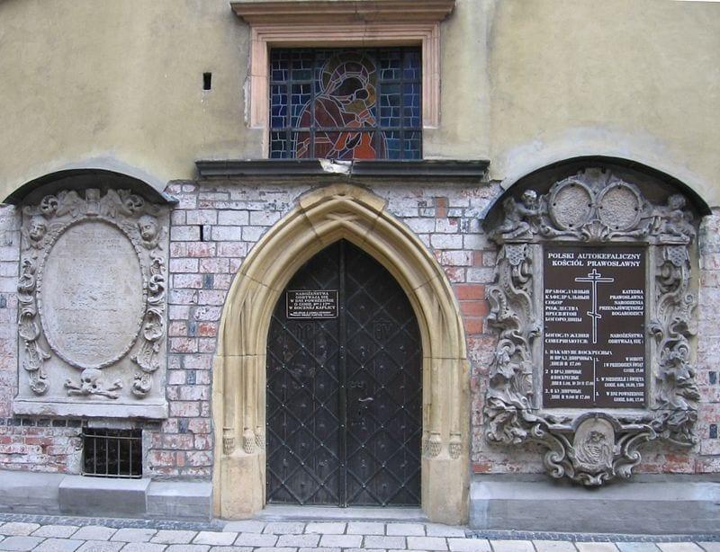 Katedra prawosławna we Wrocławiu